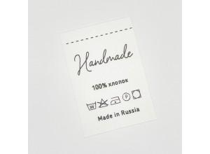 Составник Handmade 100% х/б силикон (упаковка 10шт)