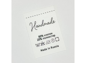Составник Handmade 80% х/б, 20% п/э силикон (упаковка 10шт)