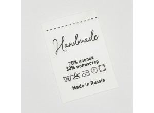 Составник Handmade 70% х/б, 30% п/э силикон (упаковка 10шт)
