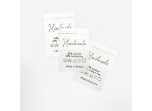 Составник Handmade 80% х/б, 20% п/э сатин (упаковка 10шт)