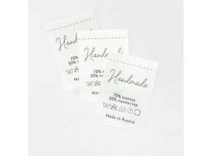 Составник Handmade 70% х/б, 30% п/э сатин (упаковка 10шт)