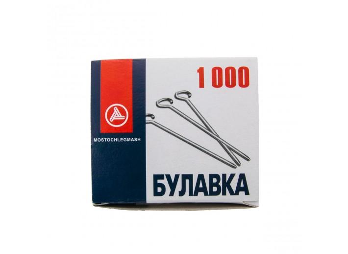 Булавки с ушком (упаковка 1000 шт)