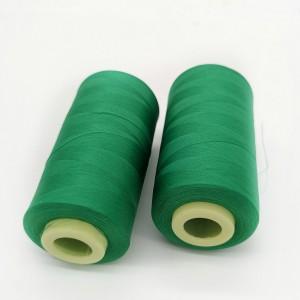 Нитки текстурированные Euron U 150/1 Ярко-зеленый (2252)