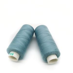 Нитки Dor Tak №365 Синяя дымка