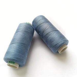 Нитки Dor Tak №605 Пыльно-голубой