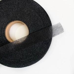 Клеевая кромка 20 мм Черный