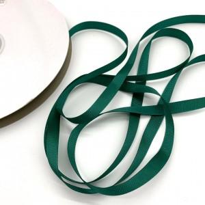 Репсовая лента Изумруд 10 мм