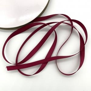Репсовая лента Бордо 10 мм