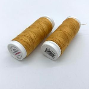 Нитки AURORA Cotton №50/3 хлопок (21002)