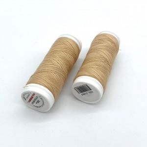 Нитки AURORA Cotton №50/3 хлопок (21003)