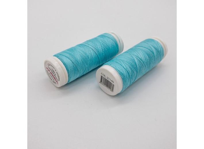 Нитки AURORA Cotton №50/3 хлопок (21140)
