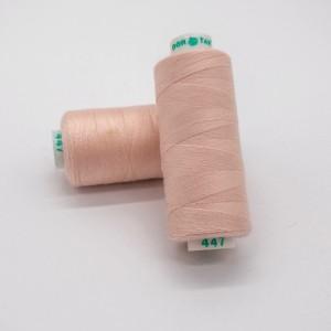 Нитки Dor Tak №447 Персик/Нежно-розовый (люрекс)