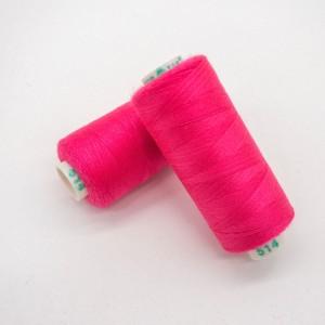 Нитки Dor Tak №514 Фуксия фламэ/Розовый павлин