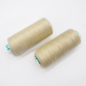 Нитки Dor Tak №546 Ванильный крем