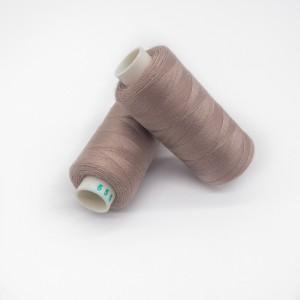 Нитки Dor Tak №655 Пудра/Пыльная роза (2х нитка петля)/Чайная роза