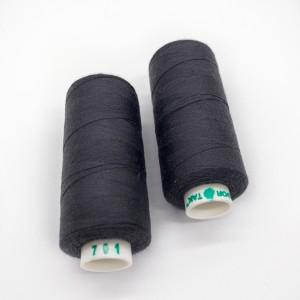 Нитки Dor Tak №701 Серый (3х нитка петля)