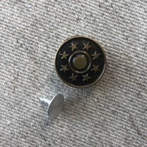 Пуговица джинсовая 17 мм Сталь Звезды Антик