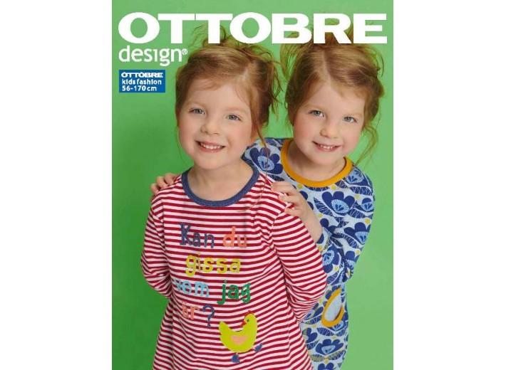 Журнал OTTOBRE kids fashion Весна 1/2016