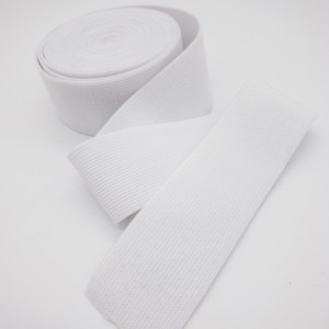 Резинка вязаная 40 мм Белый