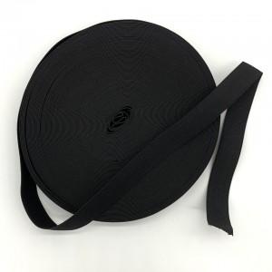 Резинка тканая 40 мм Черный