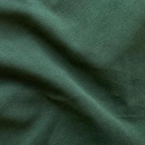 Рибана Темно-зеленый (к капитоний)