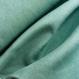Рибана Зеленый иней